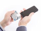 LIXILがカード決済サービスを開始